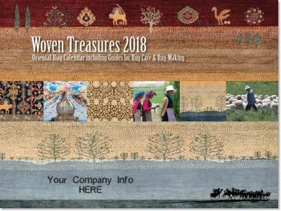 """""""Woven Treasures"""" 2018 Calendar ~ Front Cover"""